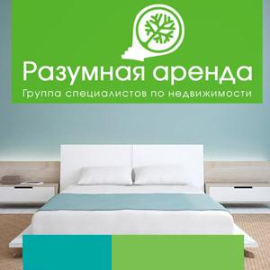 Аренда квартир и офисов Яковлевки