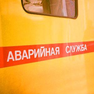 Аварийные службы Яковлевки