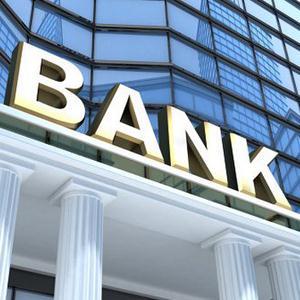 Банки Яковлевки