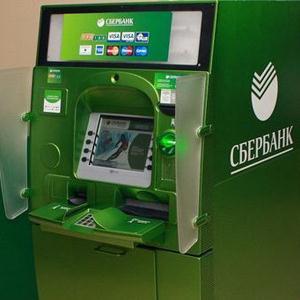 Банкоматы Яковлевки