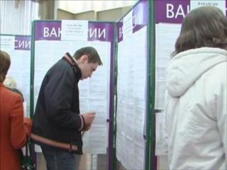 Центры занятости Яковлевки