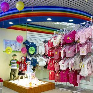 Детские магазины Яковлевки