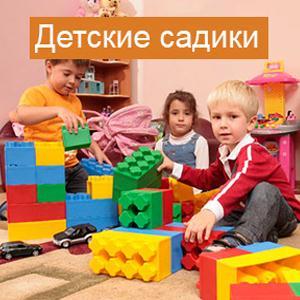 Детские сады Яковлевки