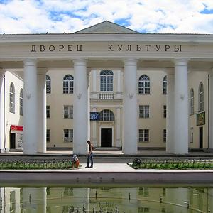 Дворцы и дома культуры Яковлевки