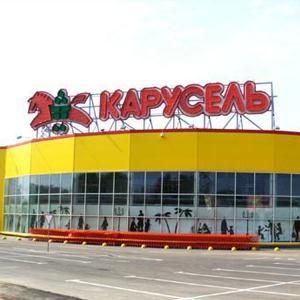 Гипермаркеты Яковлевки