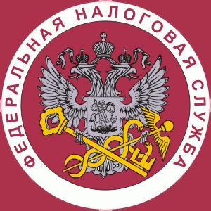 Налоговые инспекции, службы Яковлевки