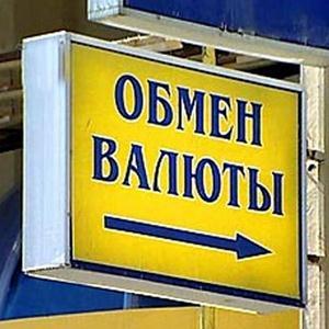 Обмен валют Яковлевки