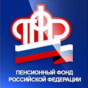 Пенсионные фонды Яковлевки
