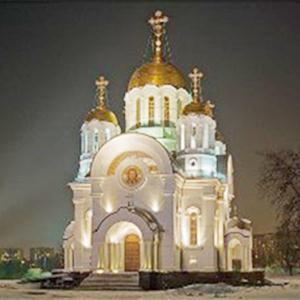 Религиозные учреждения Яковлевки