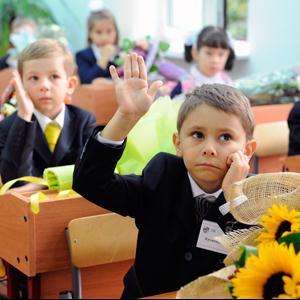 Школы Яковлевки