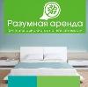Аренда квартир и офисов в Яковлевке
