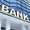 Банки в Яковлевке