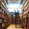 Библиотеки в Яковлевке