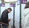 Центры занятости в Яковлевке