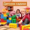 Детские сады в Яковлевке