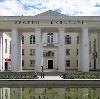 Дворцы и дома культуры в Яковлевке