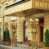 Гостиницы в Яковлевке