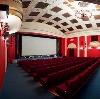 Кинотеатры в Яковлевке