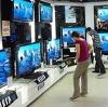 Магазины электроники в Яковлевке