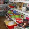 Магазины хозтоваров в Яковлевке