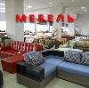 Магазины мебели в Яковлевке