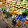 Магазины продуктов в Яковлевке