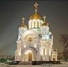 Религиозные учреждения в Яковлевке