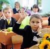 Школы в Яковлевке