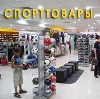 Спортивные магазины в Яковлевке