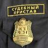 Судебные приставы в Яковлевке