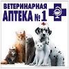 Ветеринарные аптеки в Яковлевке