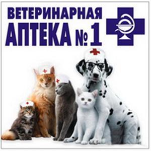 Ветеринарные аптеки Яковлевки